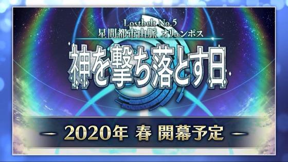 Fate Project 大晦日TVスペシャル2019 感想 03254