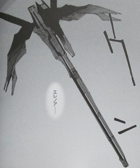 A.O.Z Re-Boot ガンダム・インレ 5巻 感想 00055