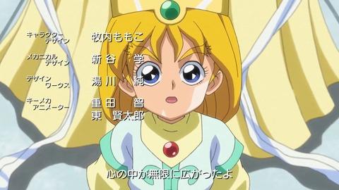 魔神英雄伝ワタル 七魂の龍神丸 第5話 感想 00038