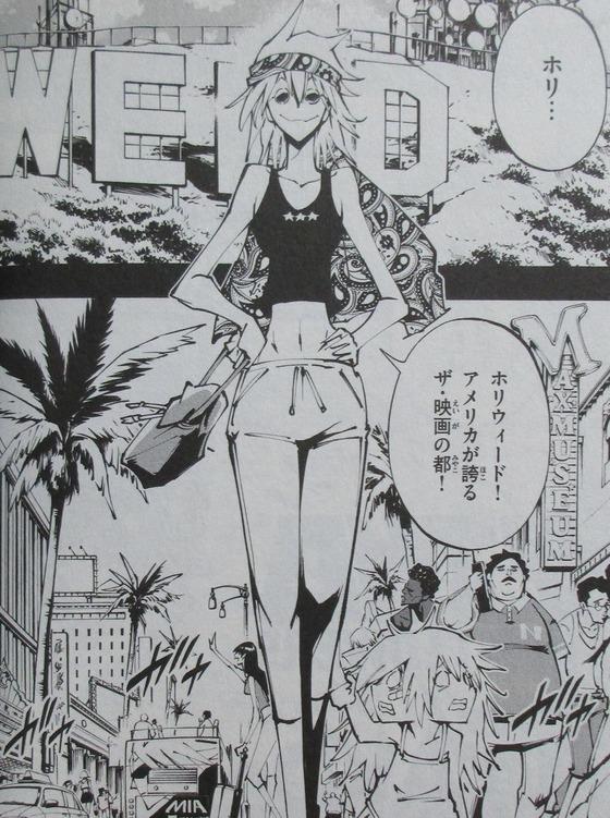 シャーマンキング ザ・スーパースター 4巻 感想 00033