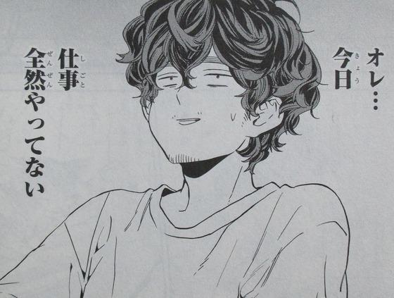 ヨシノズイカラ 3巻 最終回 感想 00029
