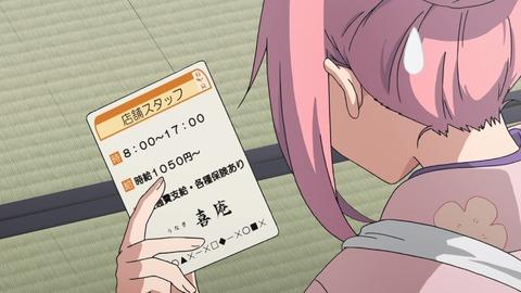 ゆるキャン 2期 第4話 感想 0771