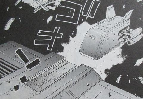 機動戦士ガンダムF91 プリクエル 2巻 感想 ネタバレ 39