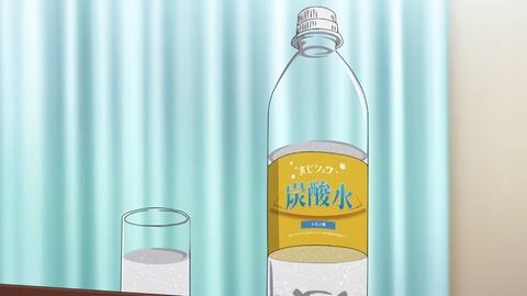 ゆるキャン 2期 第9話 感想 0920