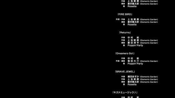 BanG Dream! FILM LIVE 感想 03464
