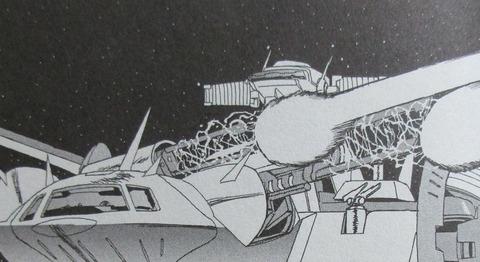 ガンダム 新ジオンの再興 レムナント・ワン 1巻 感想 37