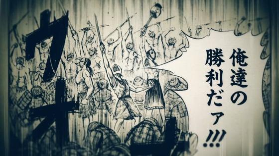 ヤングジャンプ×ガンダム40周年スペシャルムービー 00133
