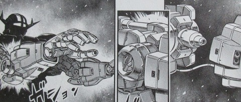機動戦士ガンダム サンダーボルト 17巻 感想 33