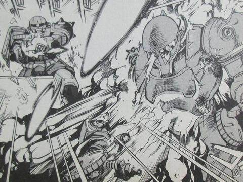 機動戦士ガンダム戦記 Lost War Chronicles 1巻 感想 89