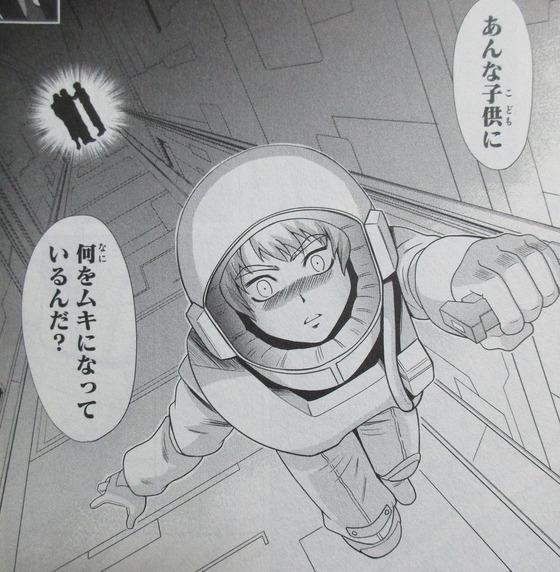 機動戦士ガンダムF90FF 2巻 感想 00042