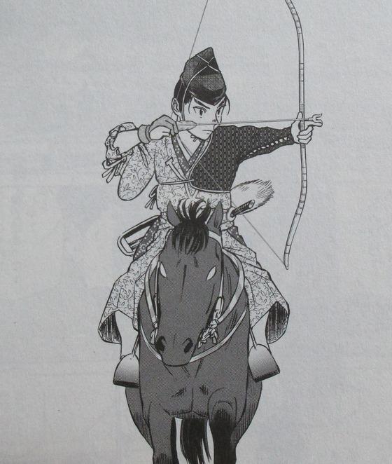 新九郎、奔る! 4巻 感想 00094
