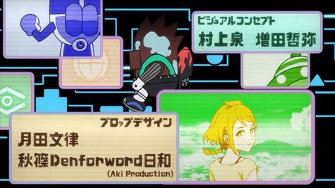 デカダンス 第2話 感想 00163