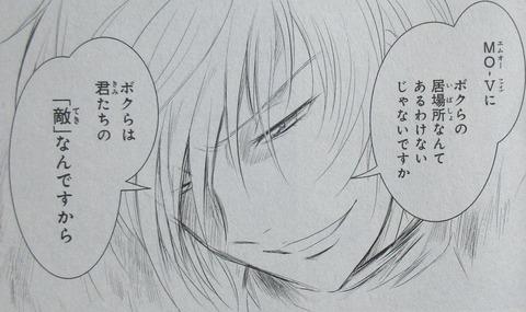 ガンダムW G-UNIT オペレーション・ガリアレスト 4巻 感想 66
