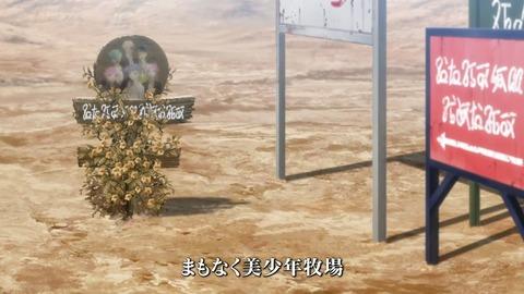 バック・アロウ 第6話 感想 014