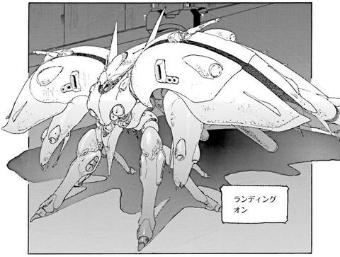 ガンダム 新ジオンの再興 レムナント・ワン 1巻 感想 03