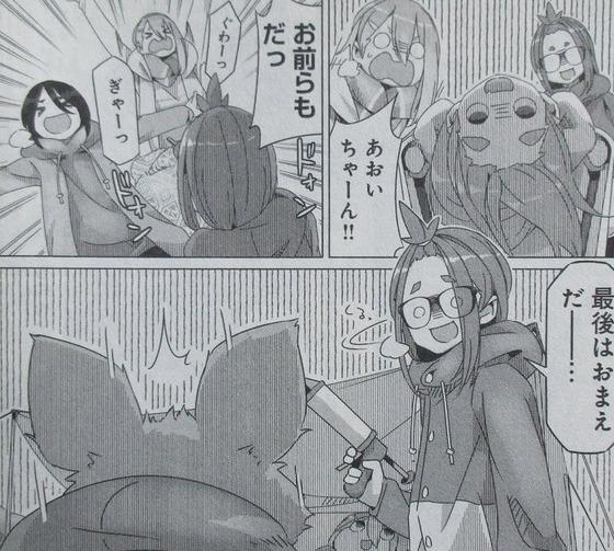 ゆるキャン 10巻 感想 00056