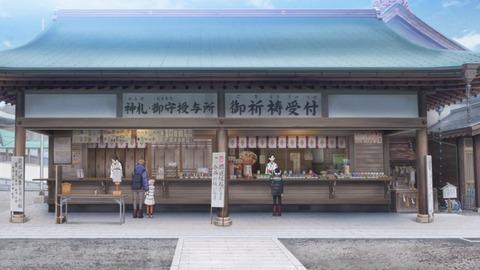 ゆるキャン2期 第2話 感想 313