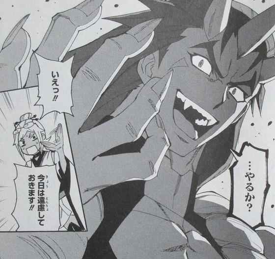 ガンダムビルドダイバーズリゼ 1巻 感想 00073
