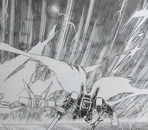 クロスボーン・ガンダム DUST 13巻 最終回 感想 ネタバレ 38
