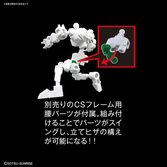 TOY-GDM-4103_03
