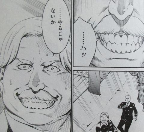 君 死ニタマフ事ナカレ 10巻 最終回 感想 48