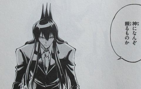 SHAMAN KING レッドクリムゾン 4巻 最終回 感想 00087
