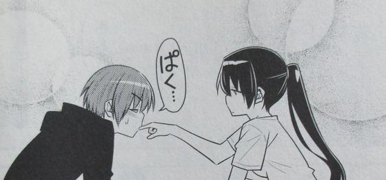 トニカクカワイイ 10巻 感想 00033