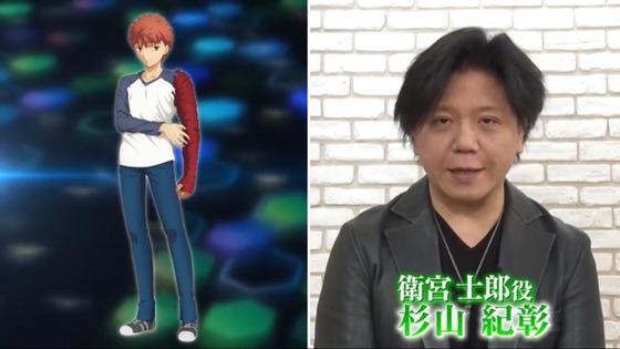 Fate Project 大晦日TVスペシャル2019 感想00073