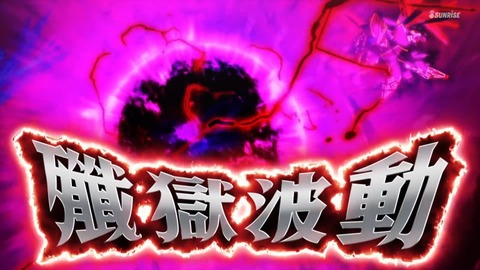 SDガンダムワールドヒーローズ 第24話 最終回 感想 148