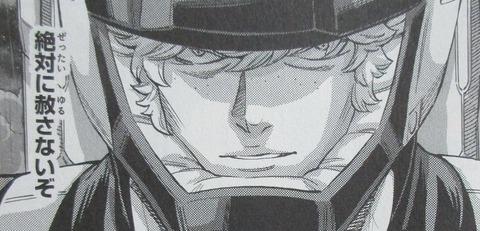 機動戦士ガンダムNT 4巻 感想 61