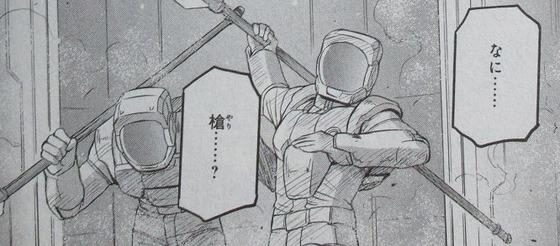 機動戦士ムーンガンダム 5巻 感想 00082