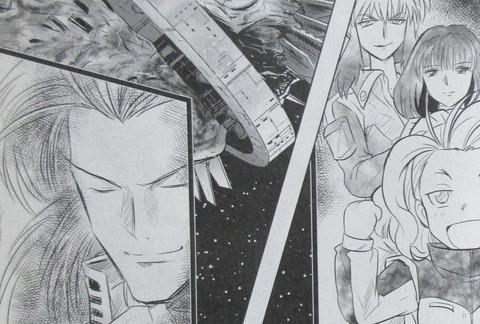 ガンダムW G-UNIT オペレーション・ガリアレスト 4巻 感想 87