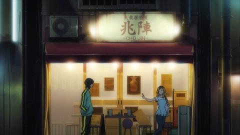 SSSS.DYNAZENON 第5話 感想 ネタバレ 199