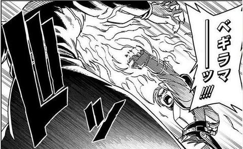 ダイの大冒険 勇者アバンと獄炎の魔王 1巻 感想 09