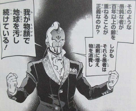 機動戦士ガンダムF91 プリクエル 2巻 感想 ネタバレ 77