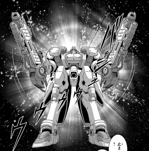 G-UNIT オペレーション・ガリアレスト 2巻 感想 00028