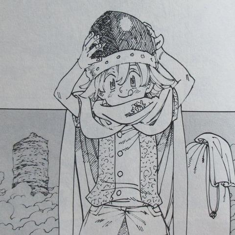 黙示録の四騎士 1巻 感想 ネタバレ 26