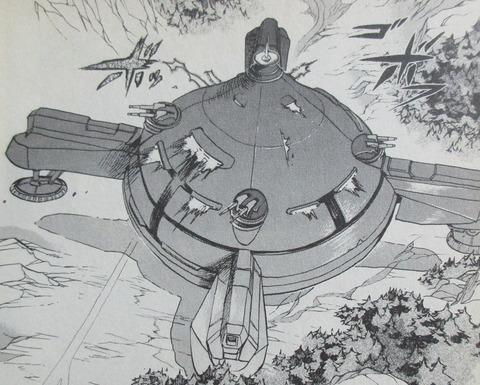 機動戦士ガンダム戦記 Lost War Chronicles 1巻 感想 85