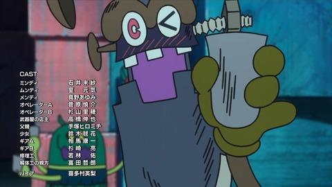デカダンス 第7話 感想 01038
