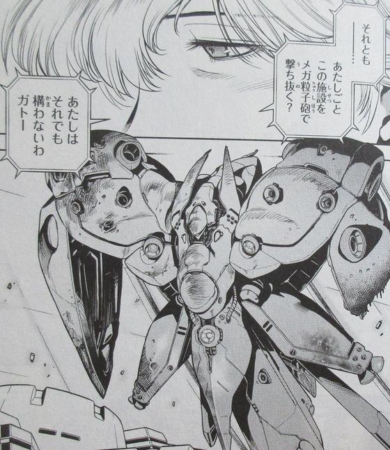 ガンダム0083 REBELLION 14巻 感想 00051