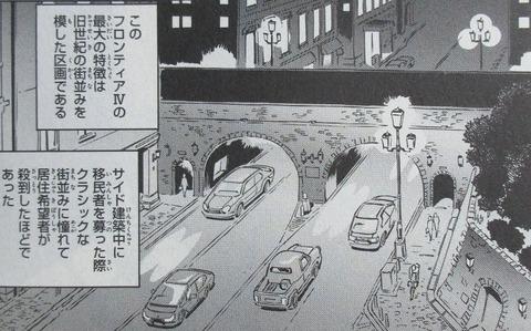 機動戦士ガンダムF91 プリクエル 1巻 感想 ネタバレ 62