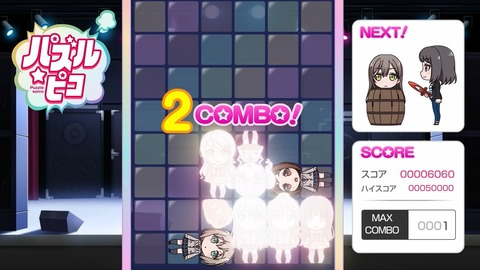 BanG Dream!ガルパピコ大盛 第9話 感想 00081