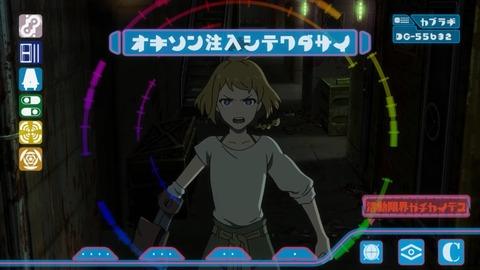 デカダンス 第2話 感想 00976