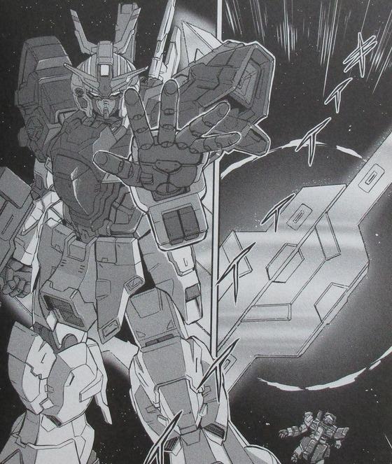 機動戦士ムーンガンダム 5巻 感想 00080