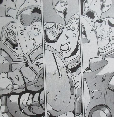機動戦士ガンダムF91 プリクエル 2巻 感想 ネタバレ 62