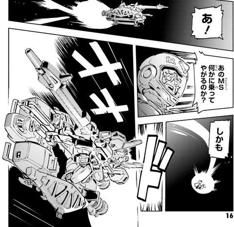 機動戦士ガンダムF91 プリクエル 2巻 感想 ネタバレ 08