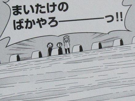 mono 2巻 感想 ネタバレ 22