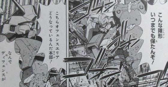 機動戦士ガンダムF90FF 1巻 感想 00061