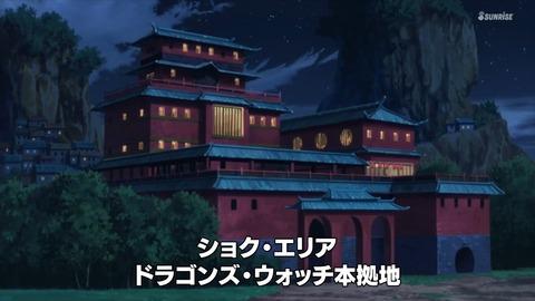 SDガンダムワールドヒーローズ 第2話 感想 ネタバレ 351