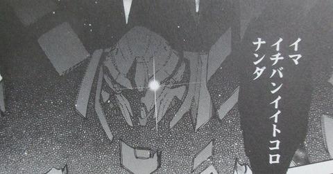 機動戦士ガンダムNT 4巻 感想 48